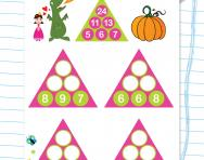 Year 2 number pyramids: 2