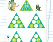 Year 2 number pyramids: 4