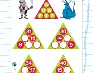 Year 2 number pyramids: 5