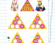 Year 2 number pyramids: 6