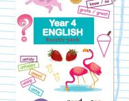 Y4 English booster pack