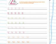 Handwriting worksheet: zig-zag monster letters