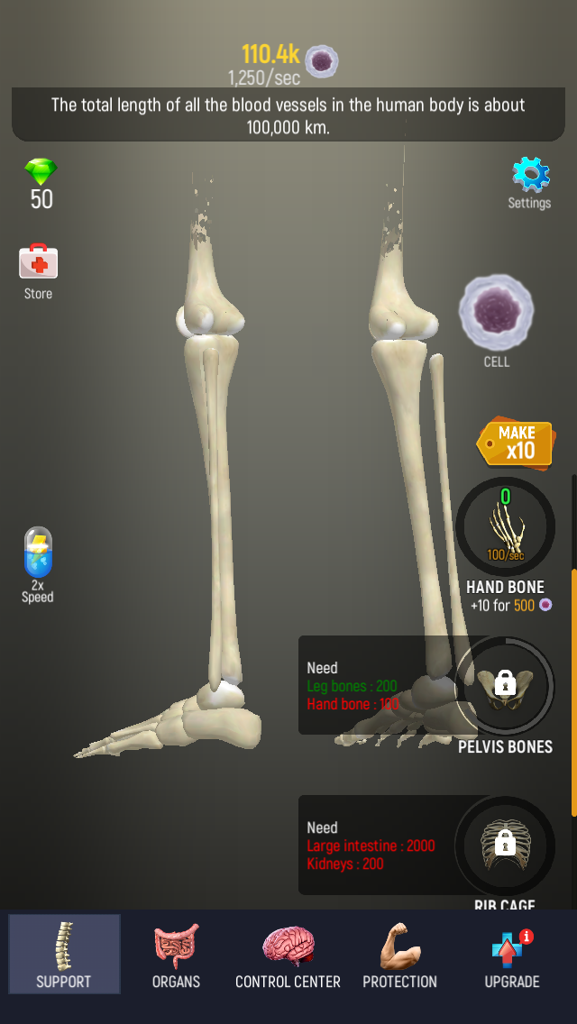 Human Body 3D app