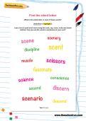 Find the silent letter worksheet