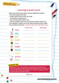 Learning to spell a word worksheet