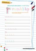 Handwriting worksheet: one-armed robot letters
