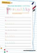 Handwriting worksheet: one-armed robot letters