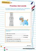 Practise -tion words worksheet