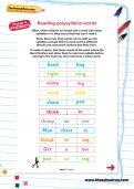 Reading polysyllabic words worksheet