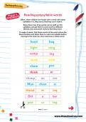 Reading polysyllabic words worksheet