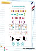 Shape sequences puzzle