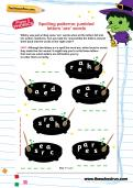 Spelling patterns: jumbled letters 'are' words worksheet