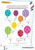 Spelling patterns: words ending in -il worksheet