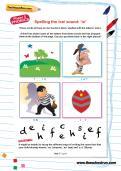 Spelling the /ee/ sound: 'ie' worksheet