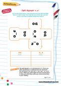 Split digraph o_e worksheet
