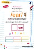 The /ear/ sound worksheet