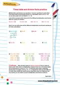 Times table and division facts practice worksheet