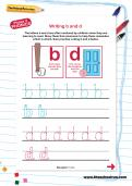 Writing b and d worksheet