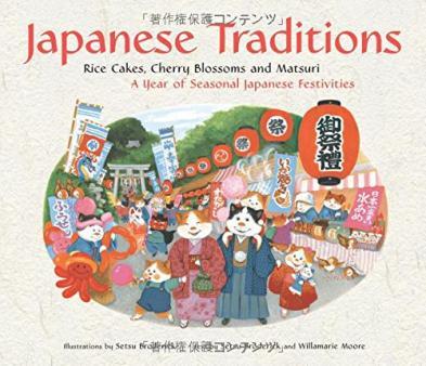 Homework help japan
